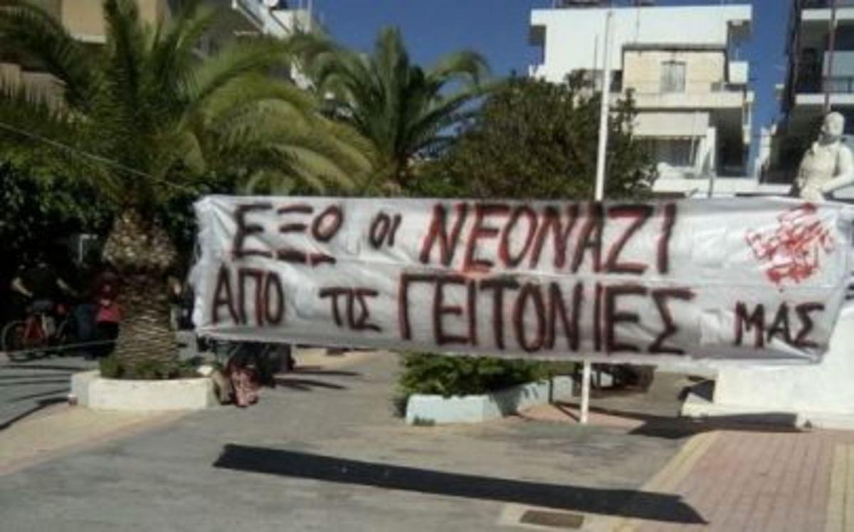 Δημότες Ιεράπετρας εναντίον «Χρυσής Αυγής»   Newsit.gr