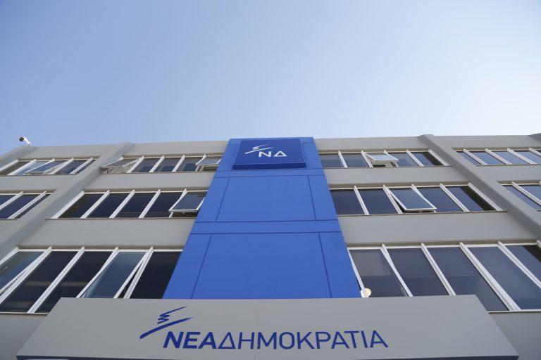 ΝΔ: Η καταγγελία του ΚΚΕ είναι πολύ σοβαρή | Newsit.gr