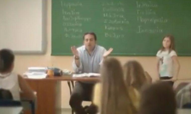 Αντιγραφή από προεκλογικό σποτ στην Αργεντινή το νεο σποτ της ΝΔ! | Newsit.gr