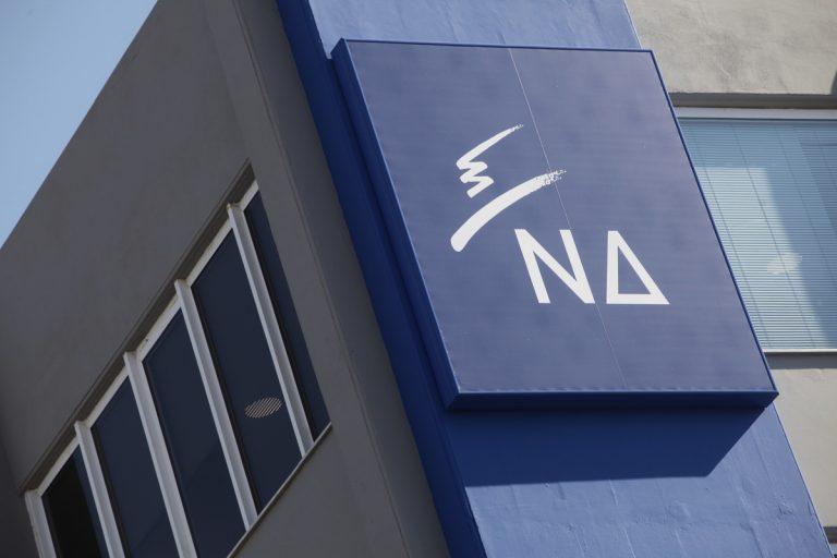 ΝΔ για πόρισμα Εξεταστικής: Βαριά τραυματισμένη πάλι η κυβέρνηση | Newsit.gr