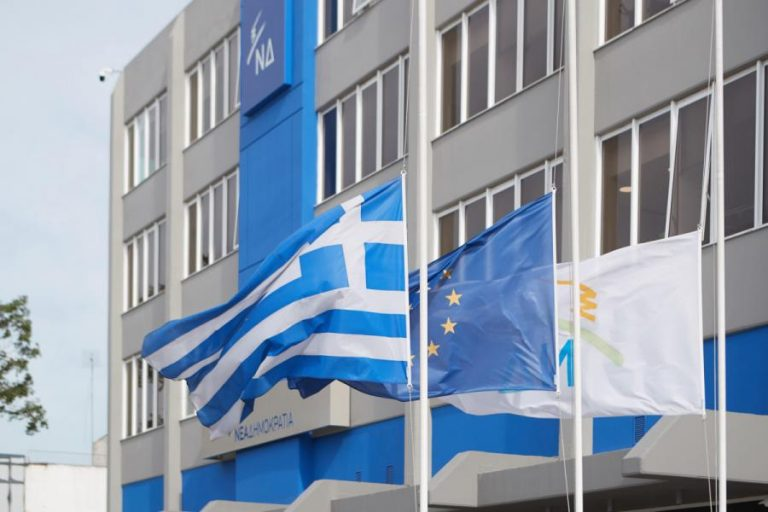 Πτώση ελικοπτέρου: Μεσίστιες οι σημαίες της ΝΔ λόγω πένθους [pics]   Newsit.gr