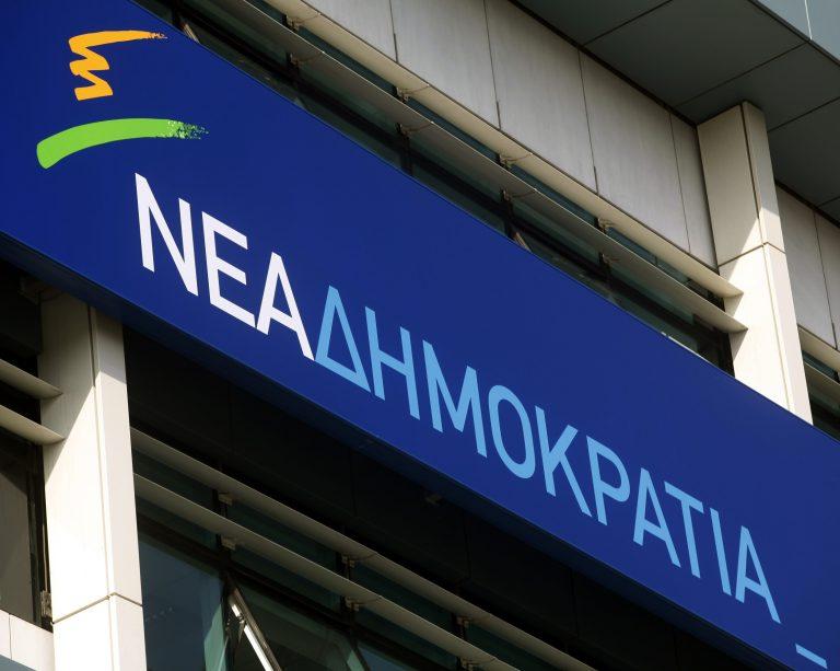 Σύσκεψη κορυφής και στη ΝΔ πριν τα exit poll | Newsit.gr