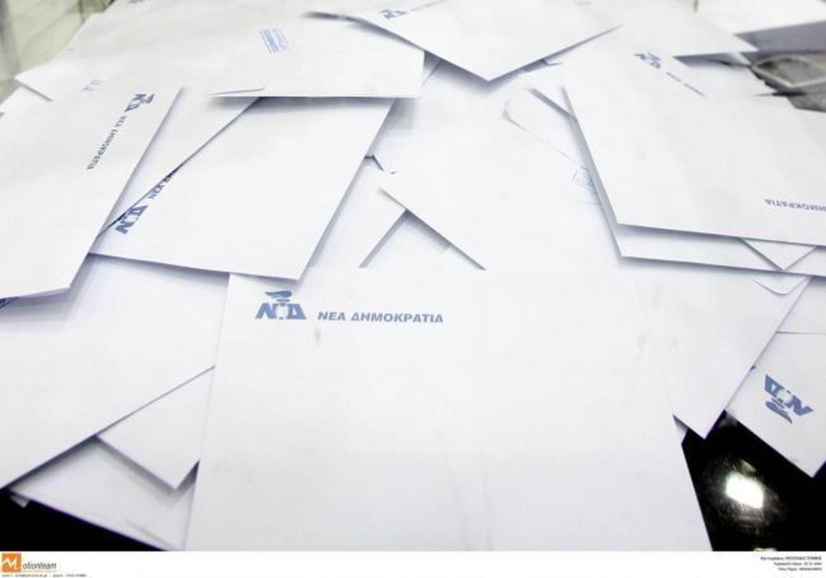 Εκλογές ΝΔ: Που και πως θα ψηφίσετε στον β γύρο! | Newsit.gr