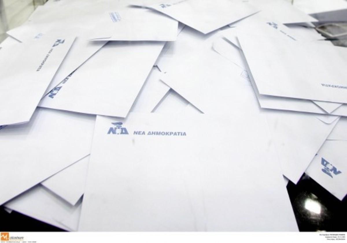 Εκλογικά κέντρα – Εκλογές ΝΔ: Πού και πώς ψηφίζω   Newsit.gr