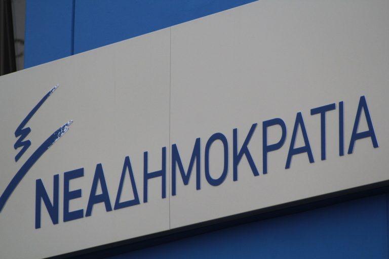 ΝΔ για Βατοπέδι: «Δικαίωση της Κυβέρνησης Κώστα Καραμανλή» | Newsit.gr