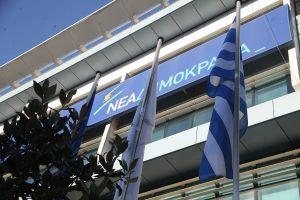 Εκλογές ΝΔ: Πρόταση βόμβα από Βρούτση: Όχι σε 2ο γύρο – Πρόεδρος ο Μεϊμαράκης, αντιπρόεδρος ο Μητσοτάκης