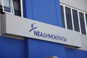 Πηγές ΝΔ: Ο Τσίπρας και η στενή παρέα του ενδιαφέρονται για την προπαγάνδα τους