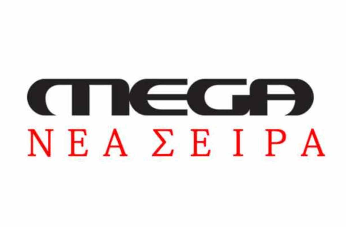 Νέα ελληνική σειρά στο MEGA – Δείτε ποιοί θα παίζουν! | Newsit.gr