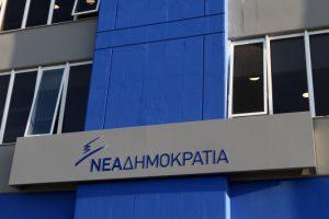 ΝΔ για το πόθεν έσχες του Μητσοτάκη: Θράσος και άγνοια στον ΣΥΡΙΖΑ