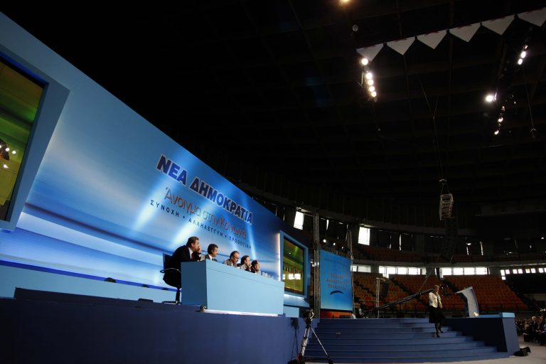 Νέα προσχώρηση υποψηφίου από τους Ανεξάρτητους Έλληνες στη Ν.Δ. | Newsit.gr
