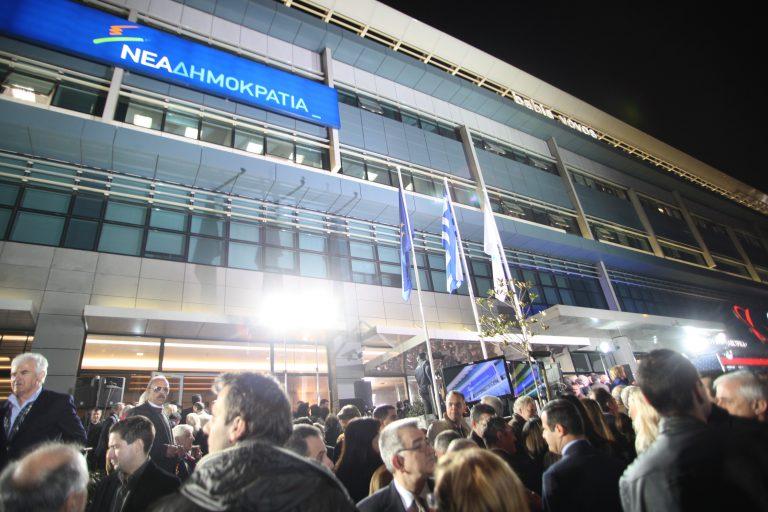 13 βουλευτές της Ν.Δ. ζητούν τα ονόματα όσων έβγαλαν χρήματα στο εξωτερικό   Newsit.gr