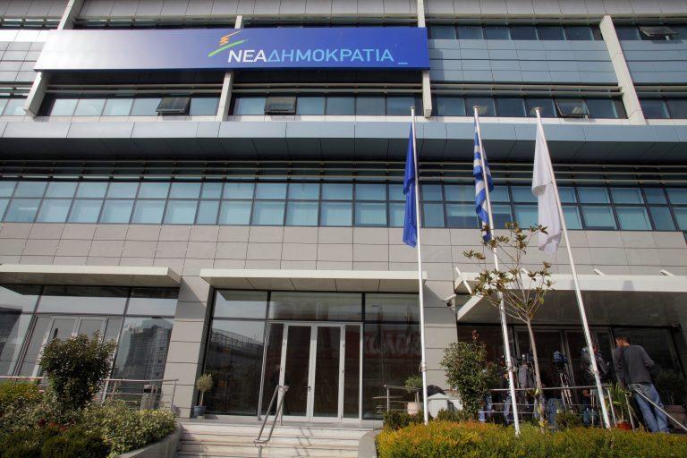 Εσωκομματικές «φωτιές» ανάβουν τα ψηφοδέλτια της ΝΔ – Όλη η λίστα | Newsit.gr