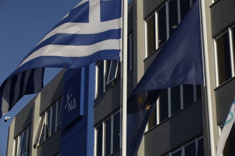 Παίρνει πίσω η ΝΔ την ερώτηση για το «Τάμα του Έθνους» | Newsit.gr