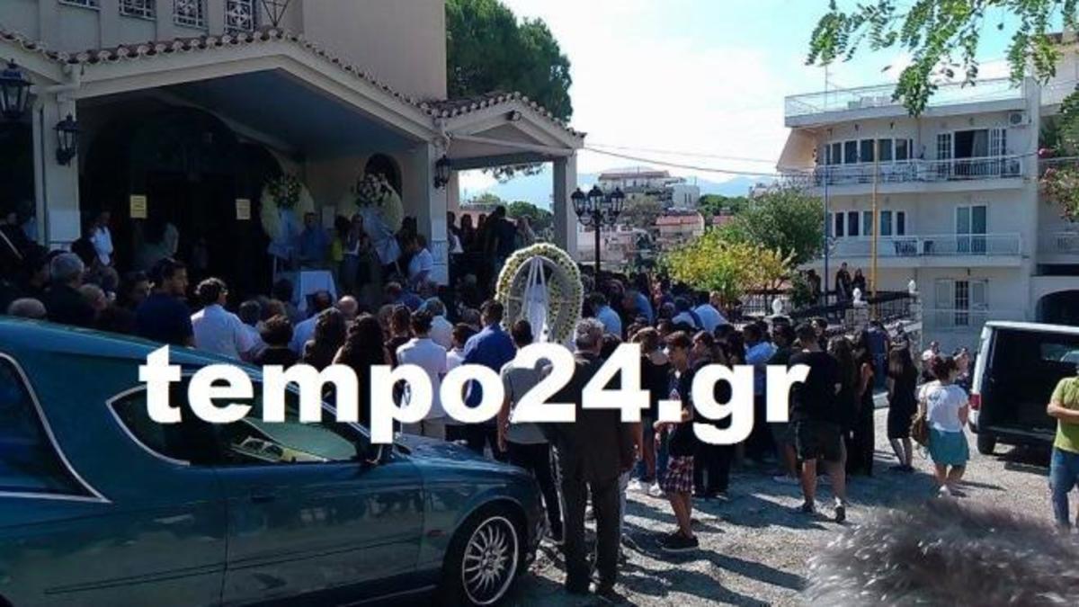 Πάτρα: Θρήνος στην κηδεία της 18χρονης Νεφέλης που σκοτώθηκε σε τροχαίο | Newsit.gr