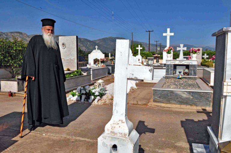 Αργολίδα: Κλοπές και φθορές σε νεκροταφείο | Newsit.gr