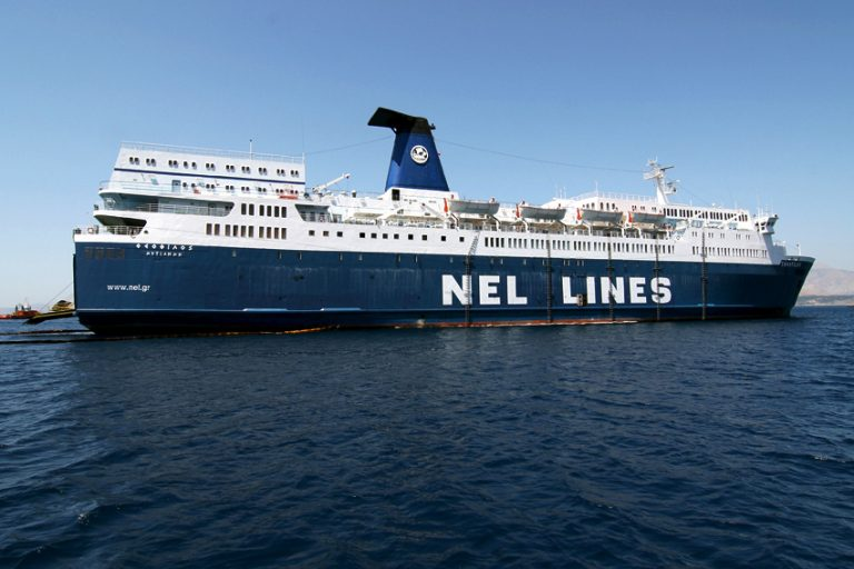 Επανέρχεται στο ταμπλό η μετοχή της ΝΕΛ | Newsit.gr