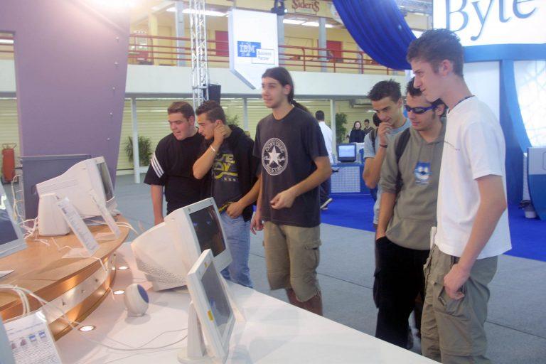 Θεραπεία στον εθισμό των νέων με το διαδίκτυο | Newsit.gr