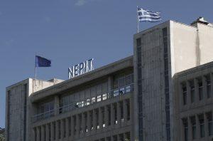 Οι δεσμεύσεις της κυβέρνησης για τη ΝΕΡΙΤ