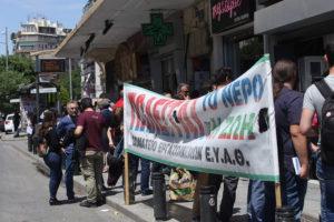 Θεσσαλονίκη: Διαμαρτυρία κατά της ιδιωτικοποίησης της ΕΥΑΘ