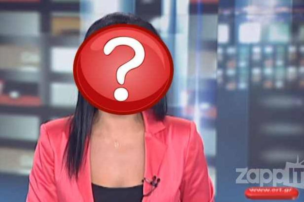 ΑΠΙΣΤΕΥΤΟ! Το καρπουζί σακάκι ξαναχτυπάει στη ΝΕΤ! | Newsit.gr