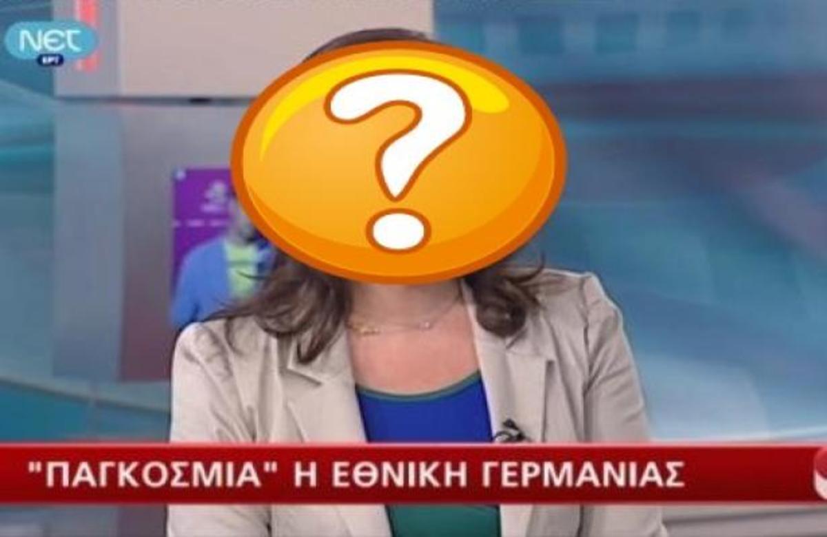 Ποια παρουσιάστρια της ΝΕΤ βγήκε στον αέρα με την ελληνική σημαία ζωγραφισμένη στο μάγουλο;   Newsit.gr