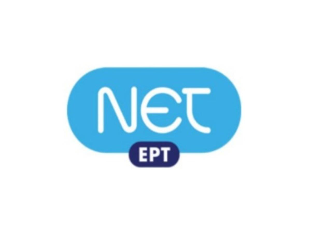 Η μακριοβιότερη εκπομπή επανέρχεται στο πρόγραμμα της ΝΕΤ   Newsit.gr