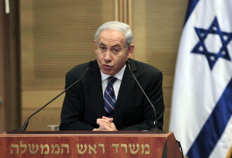 Προς πρόωρες εκλογές το Ισραήλ | Newsit.gr