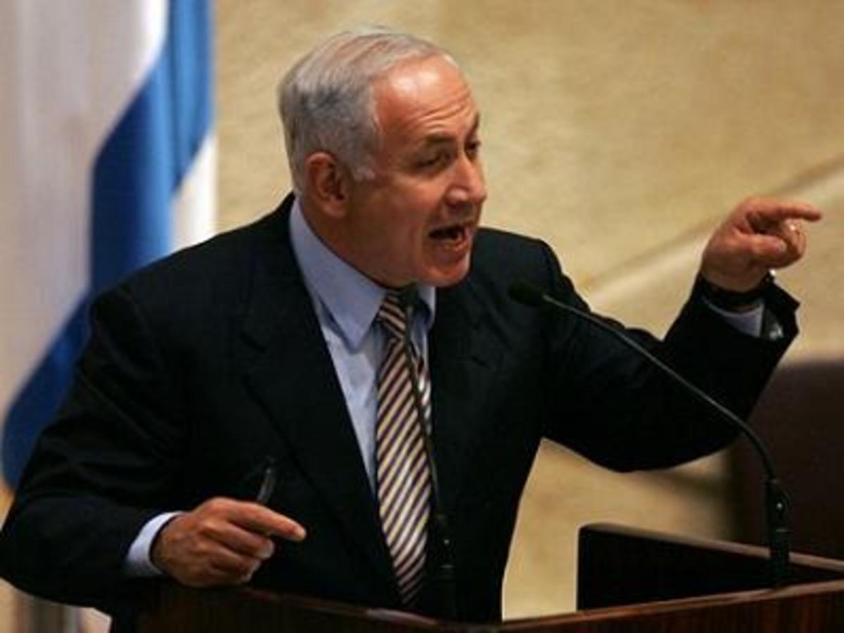 Τα exit polls δείχνουν νίκη του Νετανιάχου στο Ισραήλ | Newsit.gr