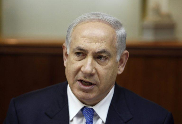 Για «ισχυρή απάντηση» προειδοποιεί το Ισραήλ | Newsit.gr