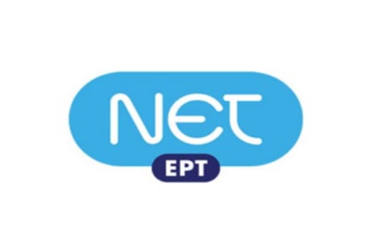 Ποια δημοσιογράφος της ΝΕΤ βγήκε στο δελτίο με σκουλαρίκι στη μύτη; | Newsit.gr