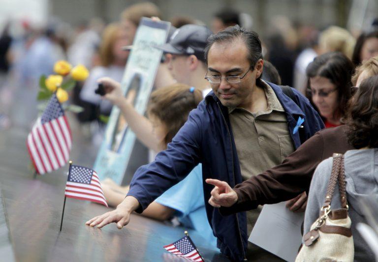 Φόρος τιμής στα θύματα της 11ης Σεπτεμβρίου | Newsit.gr
