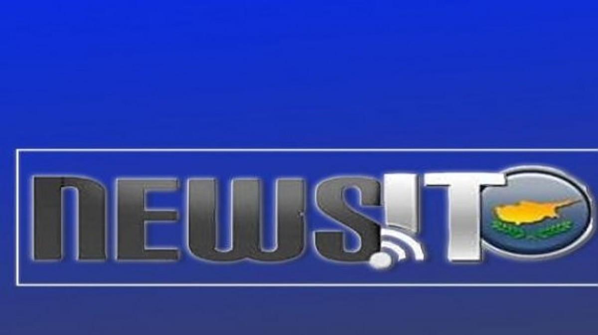 Καμία διαπλοκή για τον κίτρινο φάκελο – Απολογητική ανακοίνωση Newsit | Newsit.gr