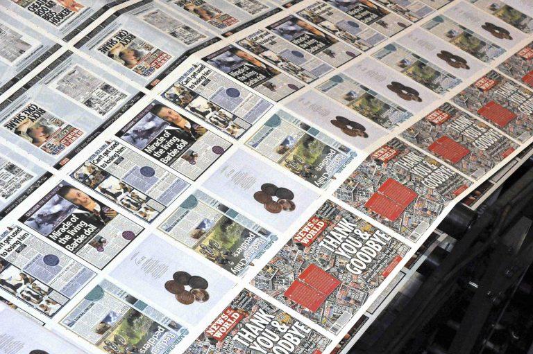Κι άλλη σύλληψη για το σκάνδαλο των υποκλοπών στη Βρετανία | Newsit.gr