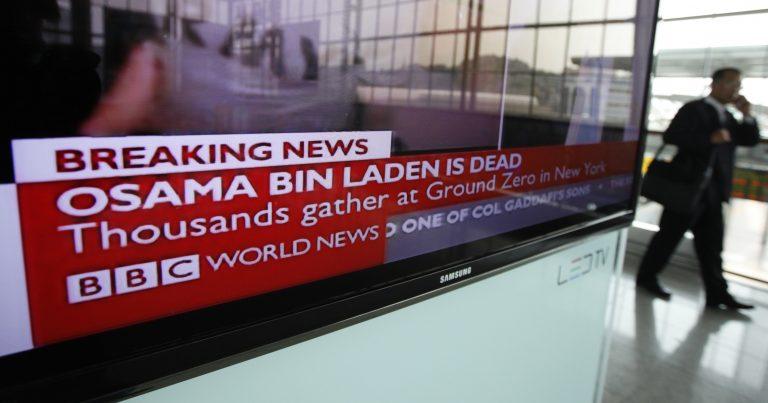 «Ο Μπιν Λάντεν πέθανε, τώρα πια δεν έχετε καμία δουλειά εδώ» | Newsit.gr