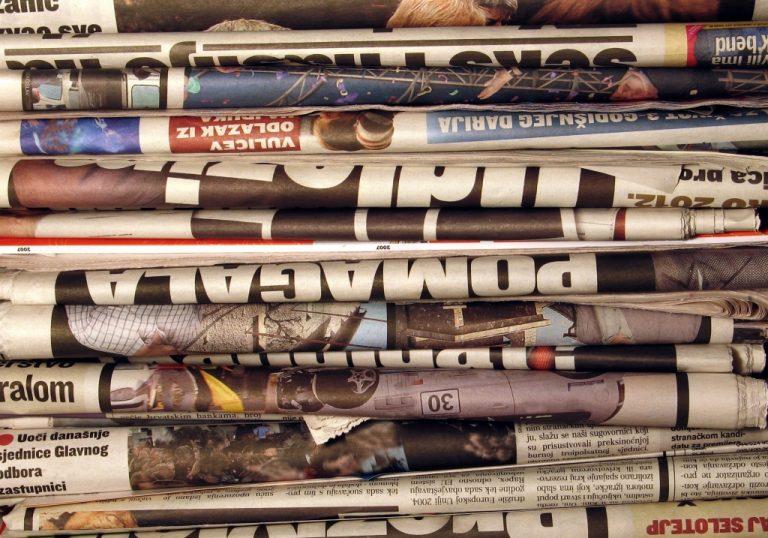 Εξαφανίστηκε ο διευθυντής σύνταξης ουκρανικής εφημερίδας   Newsit.gr