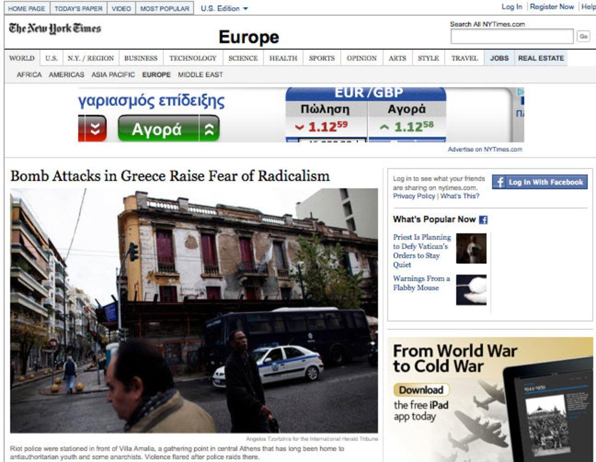 New York Times: Η κυβέρνηση Σαμαρά έσπειρε ανέμους και θερίζει θύελλες   Newsit.gr
