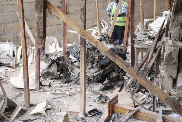 Νέα βομβιστική επίθεση στη Νιγηρία -20 νεκροί | Newsit.gr