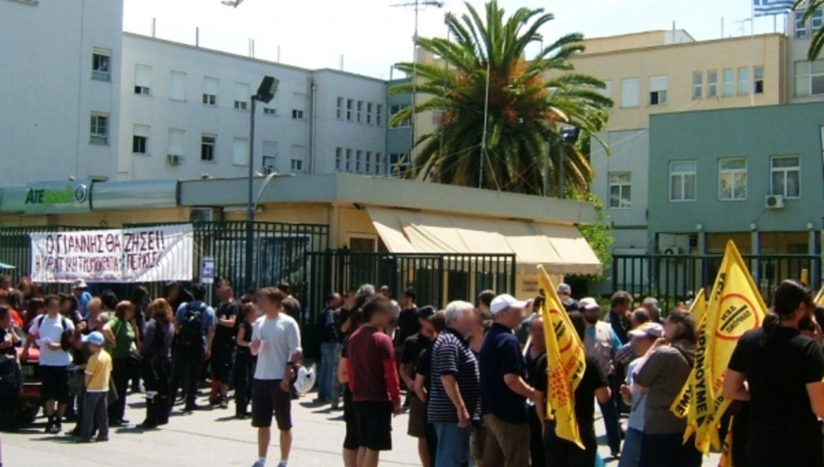 Λουκέτο στην εφημερία του Νοσοκομείου Νίκαιας! Αποχωρούν οι γιατροί | Newsit.gr