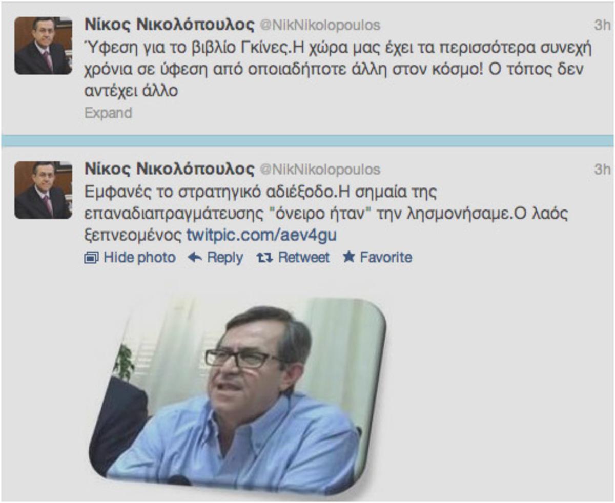 Η γεμάτη «καρφιά» απάντηση του Νικολόπουλου για τη διαγραφή του | Newsit.gr