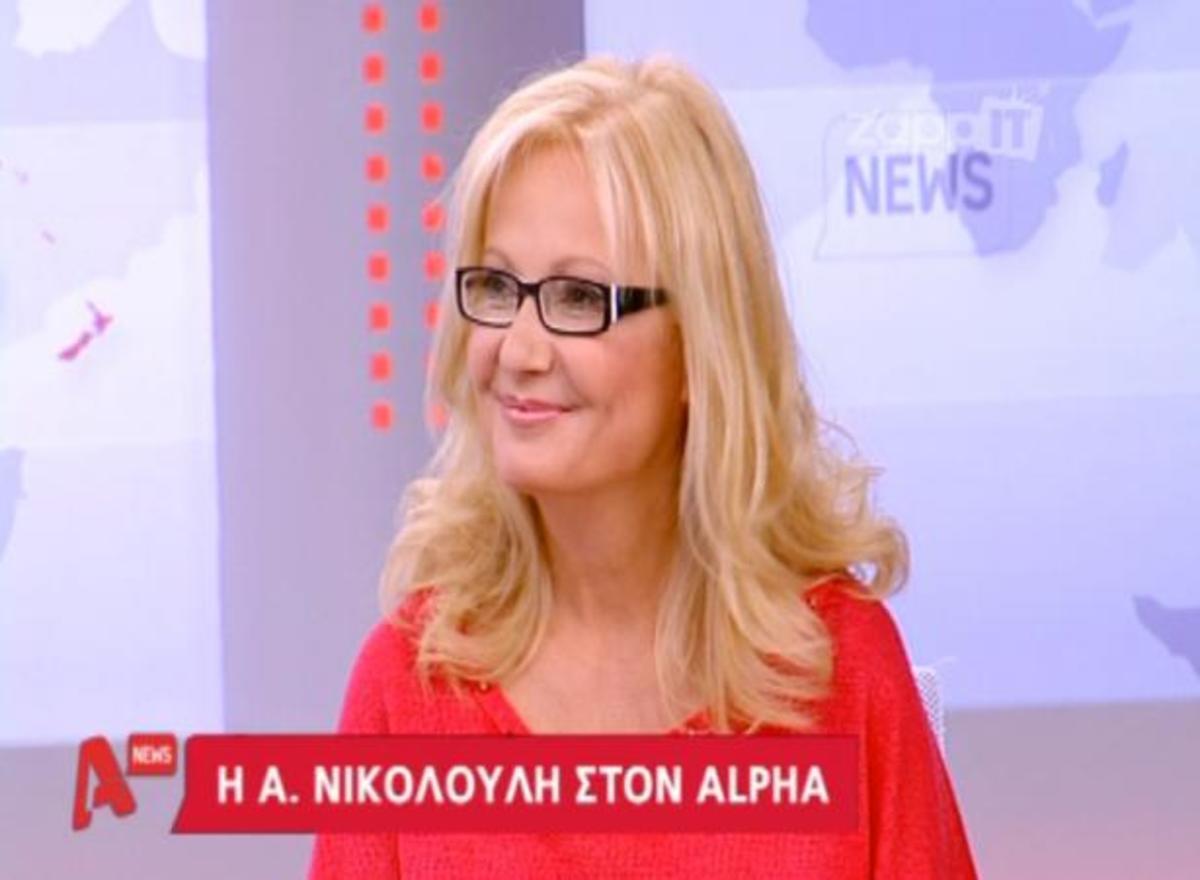 H Αγγελική Νικολούλη αποκαλύπτει ποιά είναι η πρώτη υπόθεση που θα ασχοληθεί στον ALPHA! | Newsit.gr