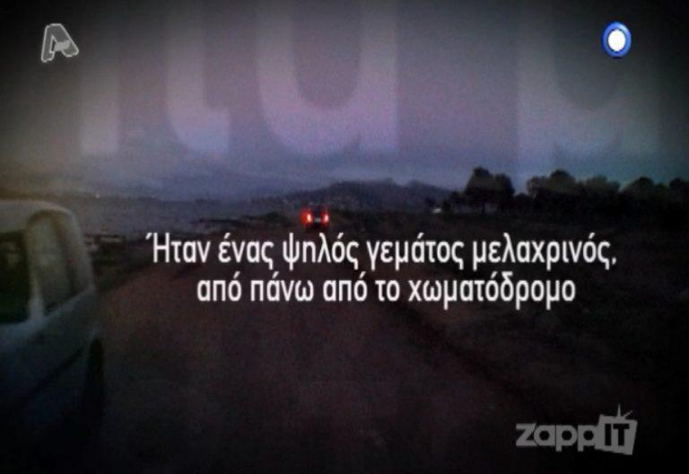 Φως στο Τούνελ: Συγκλονιστικές εξελίξεις στο θρίλερ της Σαλαμίνας | Newsit.gr