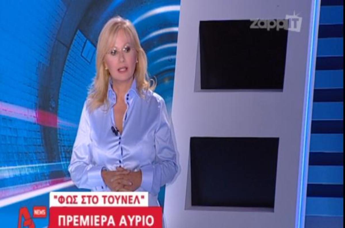 Το συγκινητικό μήνυμα της Αγγελικής Νικολούλη! Απόψε η πρεμιέρα! | Newsit.gr