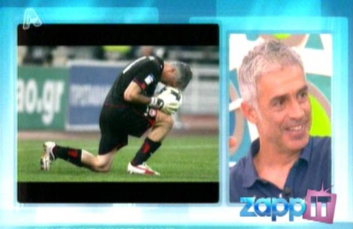Α. Νικοπολίδης: Μίλαγα στην μπάλα σε πολλούς αγώνες! | Newsit.gr