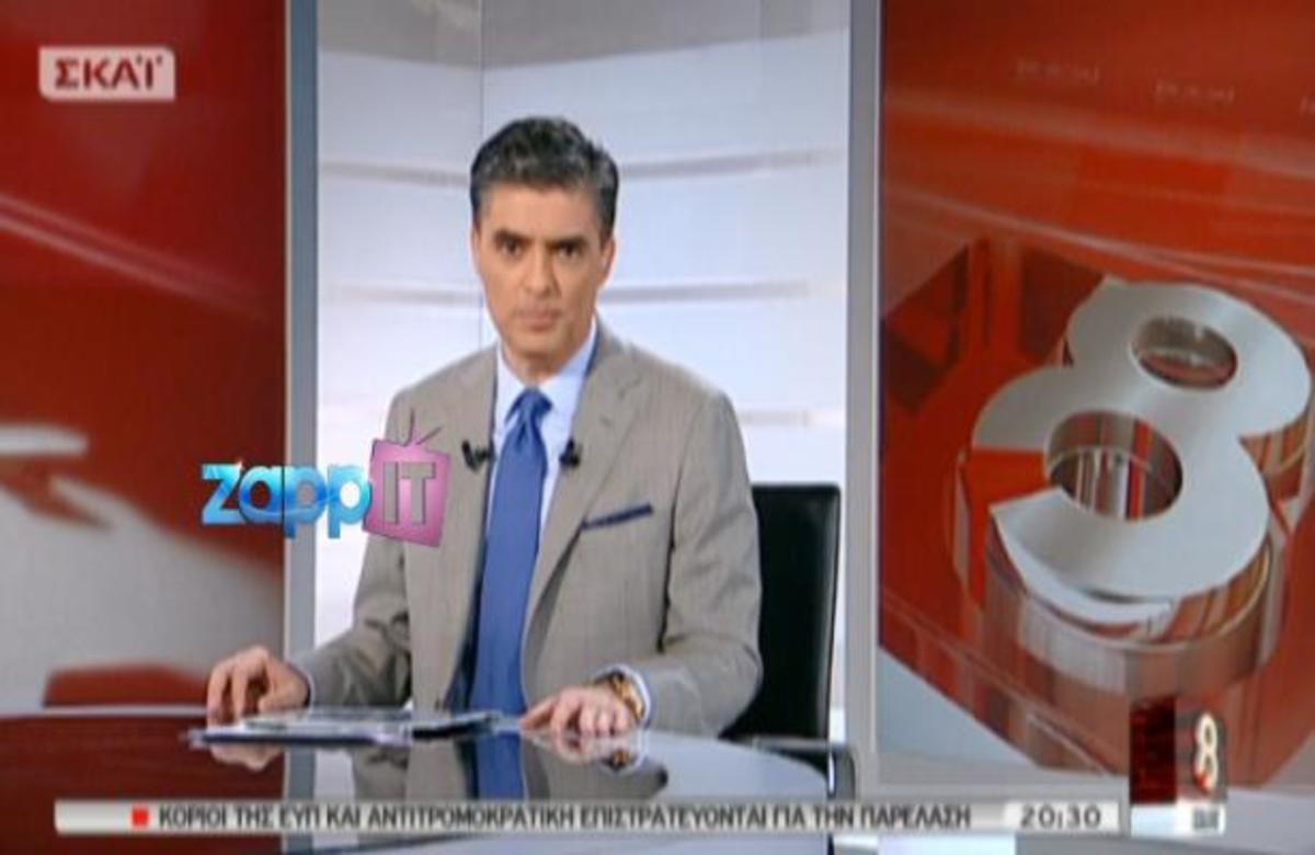 ΔΕΙΤΕ όσα συνέβησαν στο «ΣΚΑΪ στις 8» με τον Νίκο Ευαγγελάτο!   Newsit.gr
