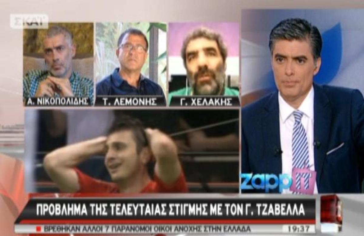 Νικοπολίδης – Χελάκης μιλούν για τον αγώνα της Εθνικής στον ΣΚΑΙ με τον Ν. Ευαγγελάτο | Newsit.gr