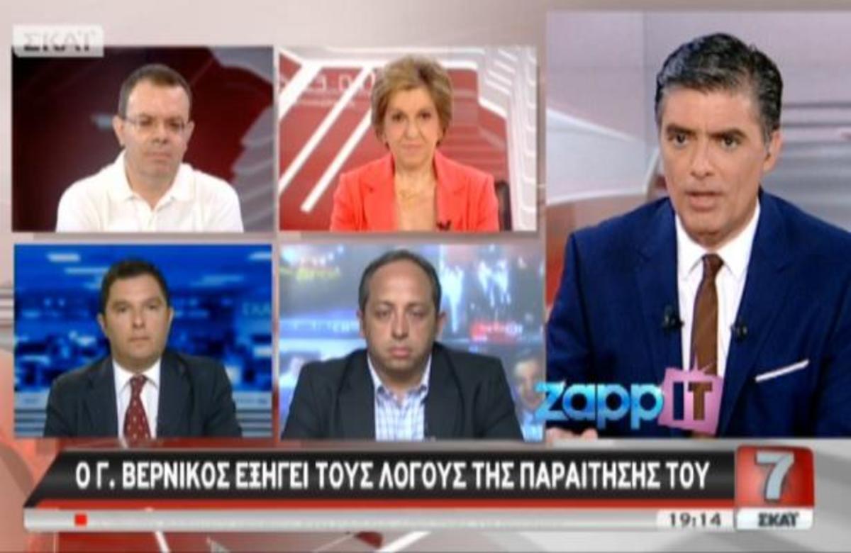 Ο Γ. Βερνίκος μιλά για την παραίτησή του στον ΣΚΑΙ με τον Ν. Ευαγγελάτο   Newsit.gr
