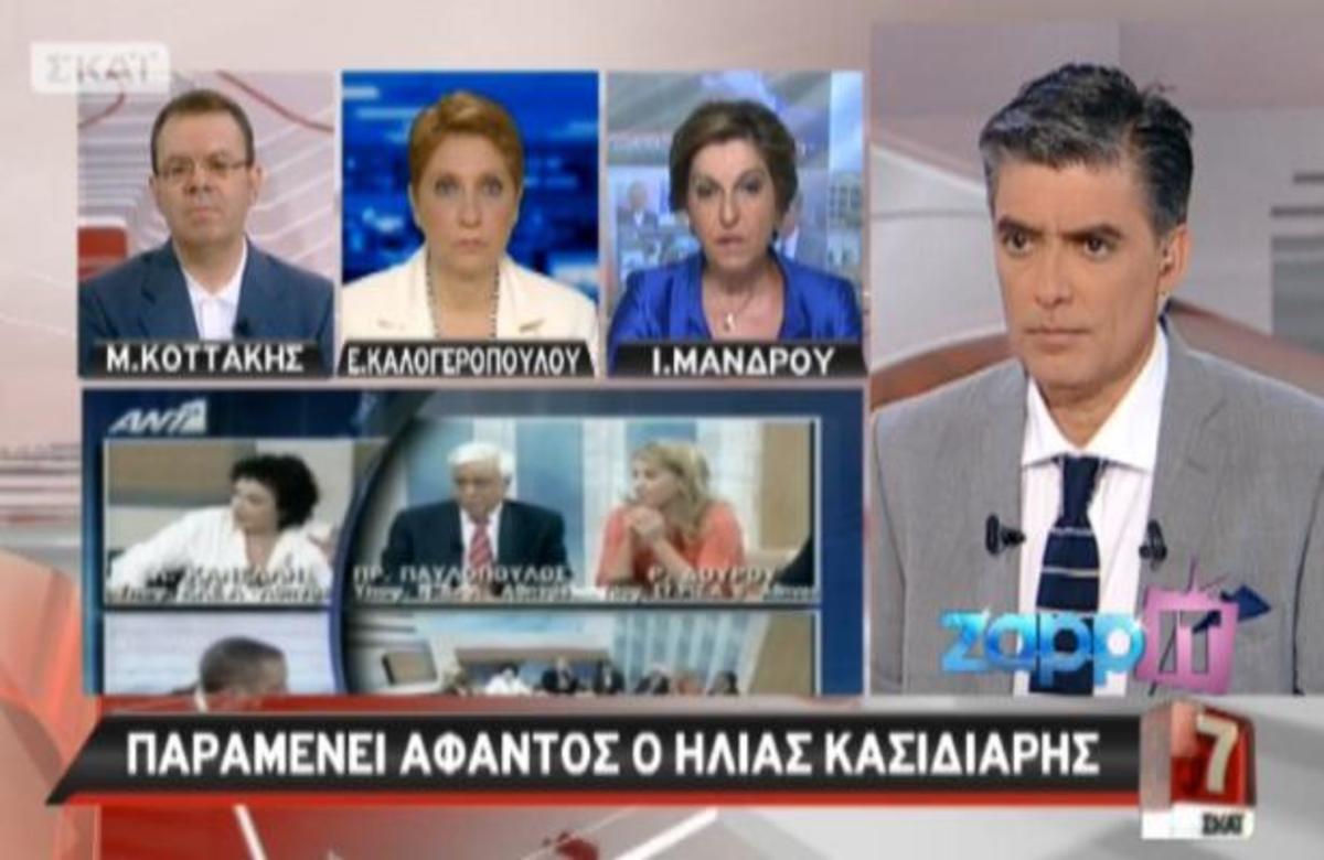 Όλες οι εξελίξεις σχετικά με τον Η. Κασιδιάρη και τις κινήσεις της ΧΑ στον ΣΚΑΙ με τον Ν. Ευαγγελάτο | Newsit.gr