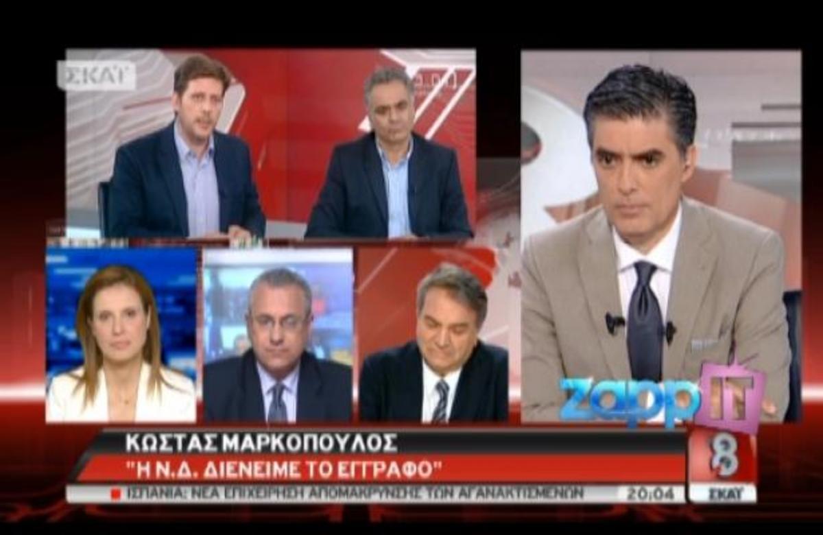 Όλες οι καταιγιστικές πολιτικές εξελίξεις στον ΣΚΑΙ με τον Ν. Ευαγγελάτο | Newsit.gr