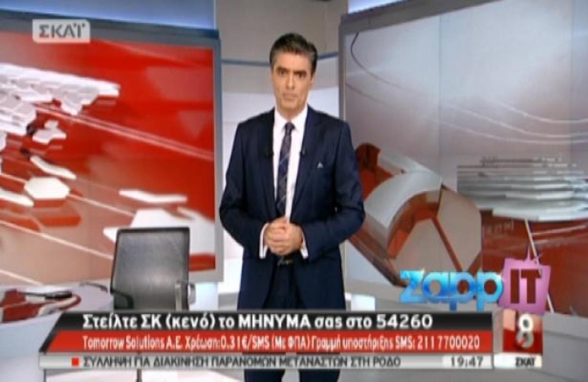 Παγωμάρα στη Βουλή για τα έδρανα των Χρυσαυγιτών – Όλες οι εξελίξεις στον ΣΚΑΙ με τον Ν. Ευαγγελάτο | Newsit.gr