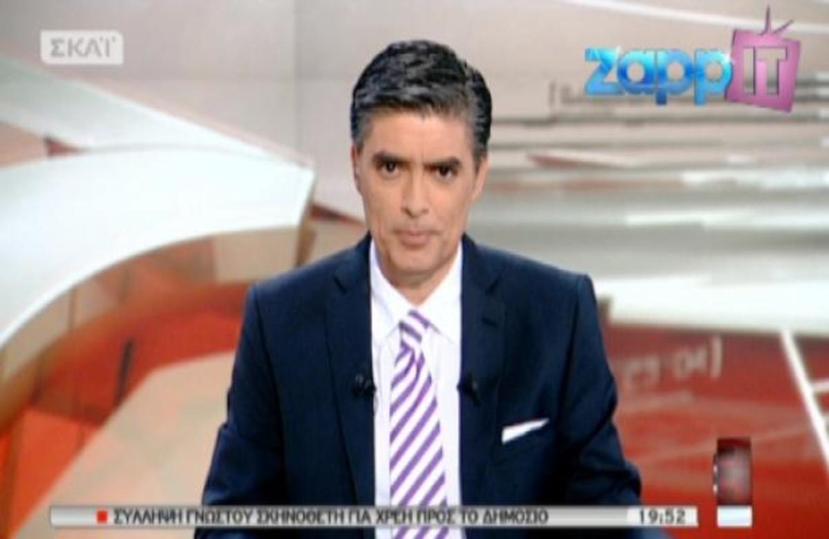 Η Ν. Μπακογιάννη στο «ΣΚΑΙ στις 7» με τον Ν. Ευαγγελάτο! | Newsit.gr